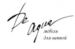De Aqua (Россия)