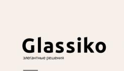 GLASSIKO (Россия)
