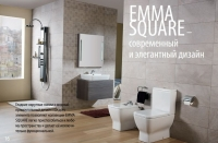 Emma Square